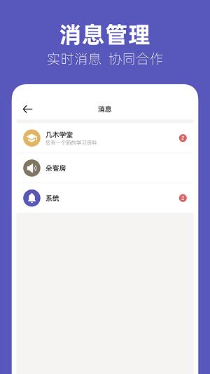 几木里app下载-几木里最新版下载