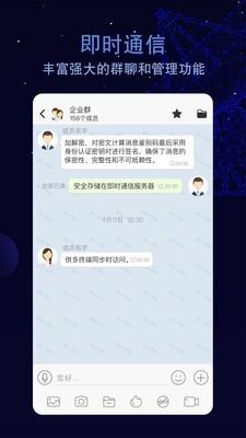 航天云智安卓app下载-航天云智最新版下载