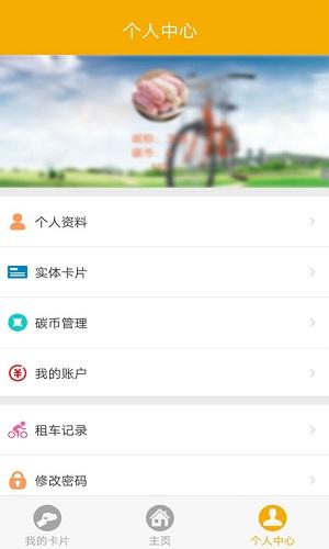 南京畅行app下载-南京畅行手机版下载
