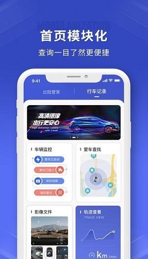 鲁诺链车助手app下载-鲁诺链车助手手机版下载