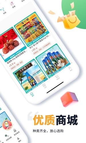 腾渊达e家app下载-腾渊达e家软件下载