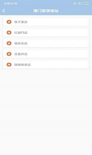 赛莎驿站app下载-赛莎驿站软件下载