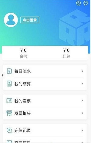 铁公铁共享物流园平台下载-铁公铁app下载