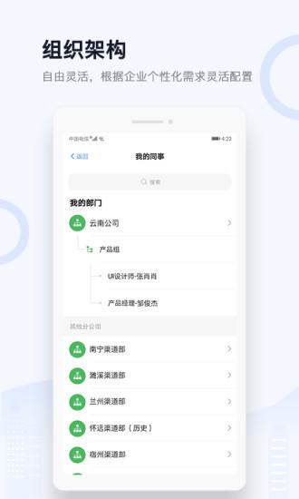 城房渠道宝app下载-城房渠道宝手机版下载