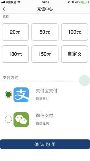 亚光一卡通app最新版下载-亚光一卡通原版下载