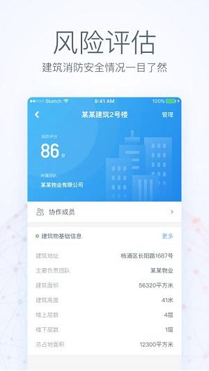 碧声云app下载-碧声云手机版下载