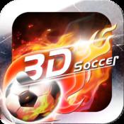 足球天下3D