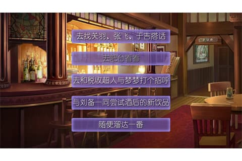 姬魔恋战纪截图