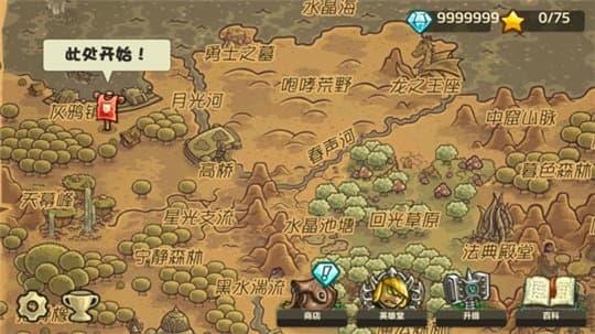 王国保卫战3中文汉化版截图