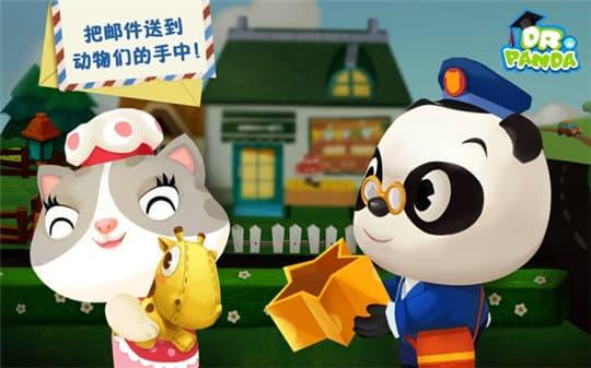 熊猫博士小邮差截图