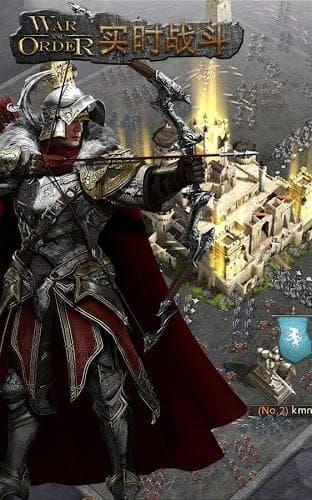 战火与秩序