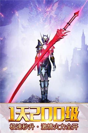 大天使之剑H5截图