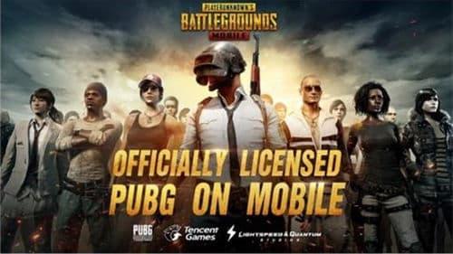 PUBG Mobile截图