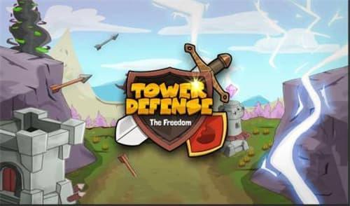 塔防自由大地截图