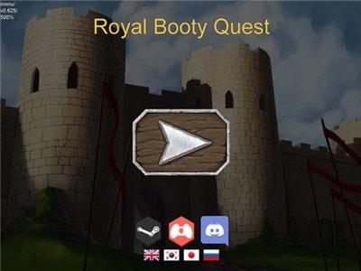 皇家战利品探索截图