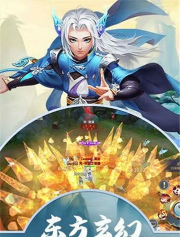 逆剑苍穹2安卓版