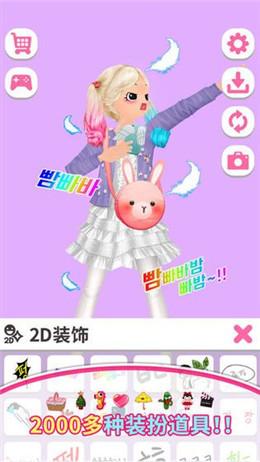 劲舞团style idol截图