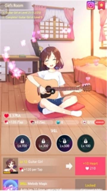 吉他少女截图