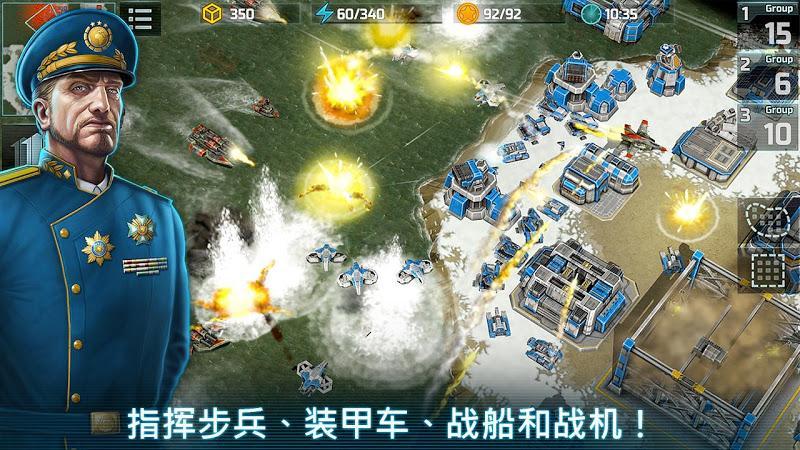 战争艺术3全球冲突截图