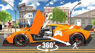 兰博汽车模拟器截图