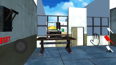 动画建模模拟器截图
