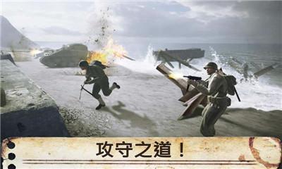 世界大战英雄截图