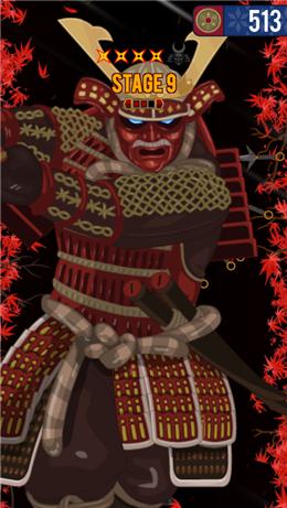Shinobi Ninja Crash截图