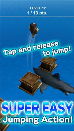 鲨鱼逃亡跳一跳截图
