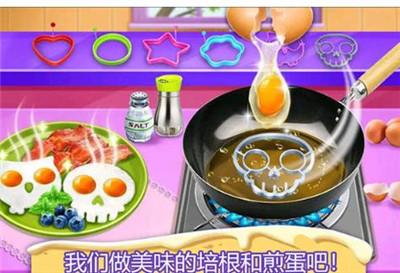 开心宝宝小厨房截图