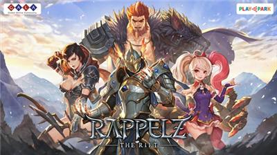 Rappelz Mobile截图