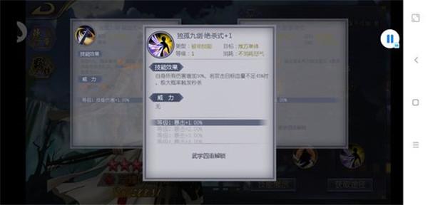 古龙宿命版截图