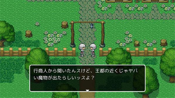 逃脫游戲名偵探勇者之初始之村截圖