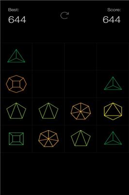 几何2048苹果版截图