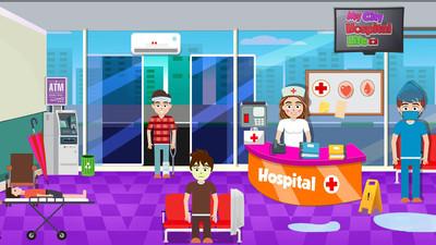 我的小镇医院截图