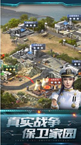 全军出击战火时刻最新版截图