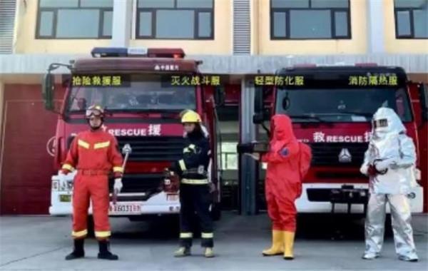消防版吃鸡截图