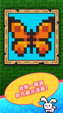 Pixel Path最新版截图