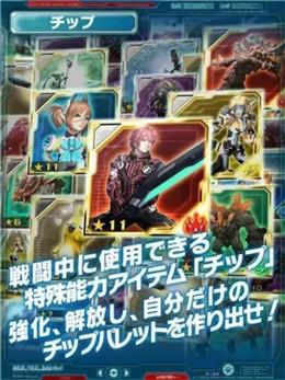 梦幻之星Online2安卓版截图