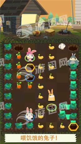 兔子復仇記安卓版截圖
