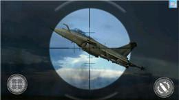 飞机行动安卓版截图