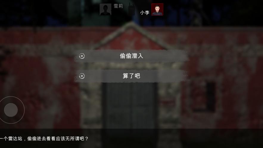 香山31号截图