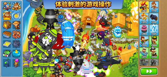 气球塔防6最新版截图