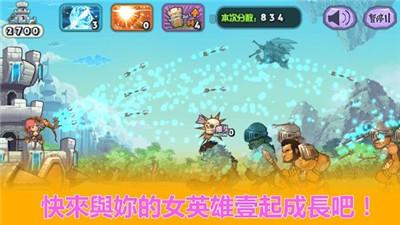 天天神射手城堡保卫战最新版截图