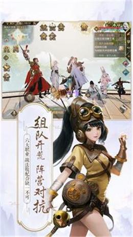 剑之幻想最新版截图