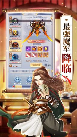 一梦仙剑最新版截图