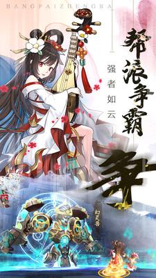 剑仙江湖魔丸降临最新版截图