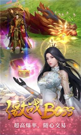月光之城仙剑情缘最新版截图