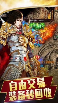 战神纪之决战霸业最新版截图