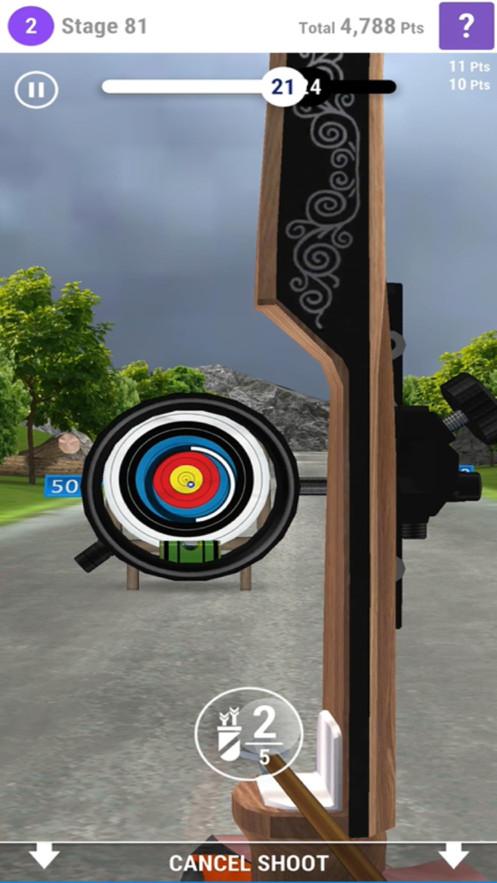 世界射箭聯賽截圖