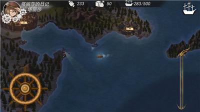 幻境航海纪元最新版截图